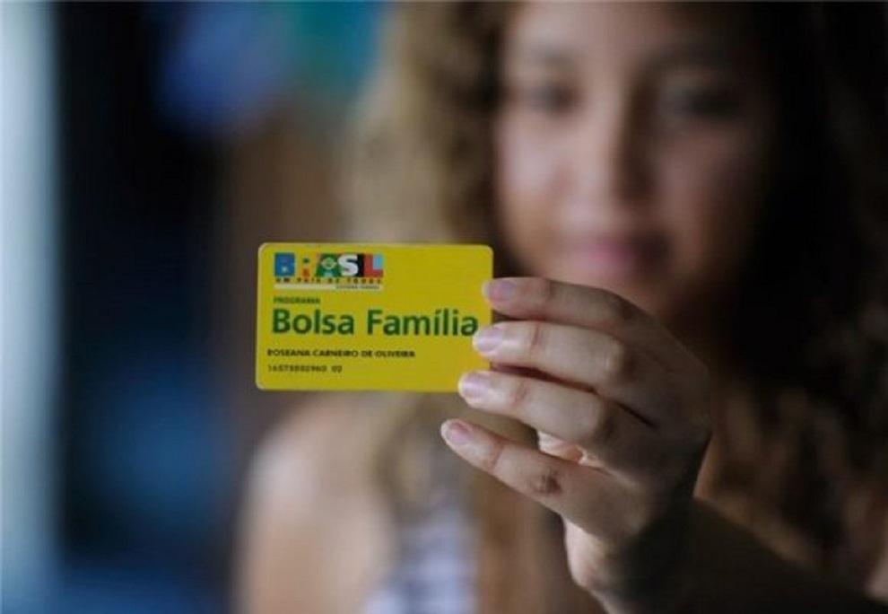 Bolsa Família: 141 pessoas ainda não sacaram a parcela de agosto, prazo encerra dia 27